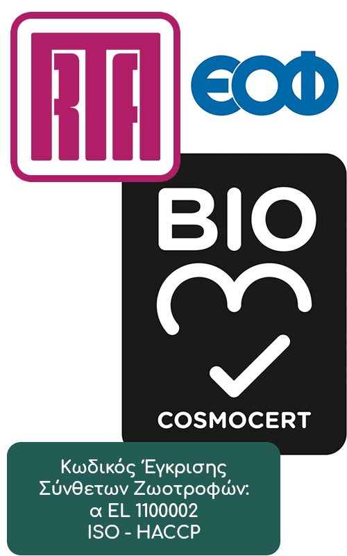 cosmocert-2