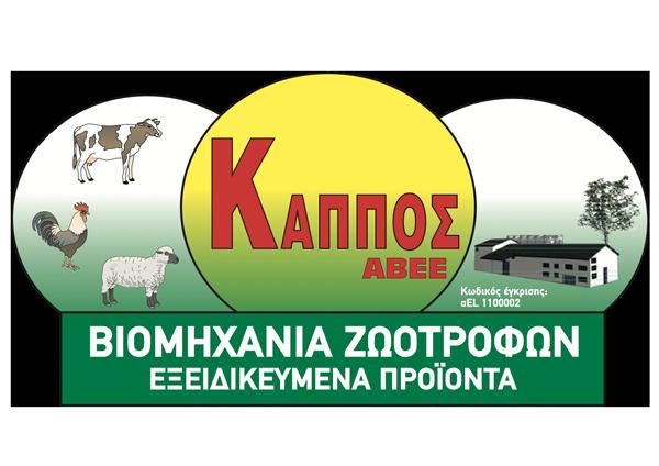 lkapos-lr-logo